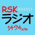 RSKラジオ