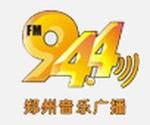 郑州音乐广播