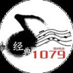 郑州经典音乐广播