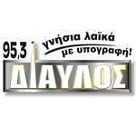 ΔΙΑΥΛΟΣ FM 99.2