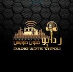 راديو فنون طرابلس