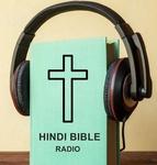 Jesus Alive Radio – Hindi Bible Online Radio