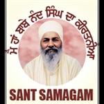 Sant Samagam