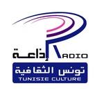 Radio Tunisienne – Tunisie Culturelle
