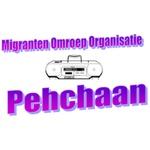 Radio Pehchaan