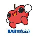 RABラジオ