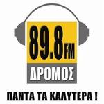 89,8 ΔΡΟΜΟΣ fm