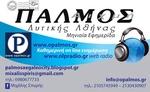 NLP Radio