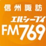 エルシーブイLCV-FM769
