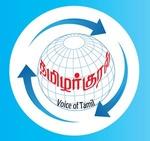 Tamilarkural Radio