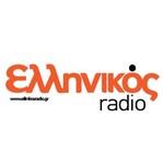 Ελληνικός Ραδιόφωνο