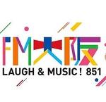 FM大阪 85.1