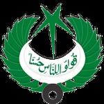 Radio Pakistan – Saut Ul Quran