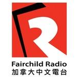 Fairchild Radio Vancouver – CJVB