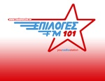 Επιλογές FM 101