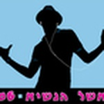 Eshel 106FM