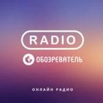 Радио Обозреватель – Зарубежные Хиты 90-Х