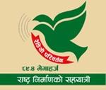 Radio Pariwartan 89.4