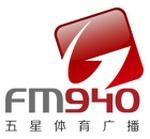 东方广播网 – 上海五星体育广播