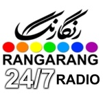 RANGARANG RADIO
