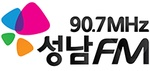 성남 FM