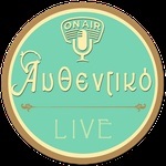 TheWebRadio.gr – Aυθεντικό
