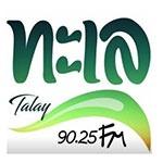 Talay 90.25 FM