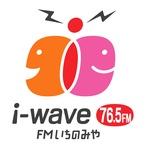 i-wave765FM