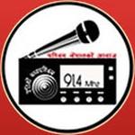 Radio Madhya Paschim