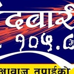 Khandbari FM 105.8