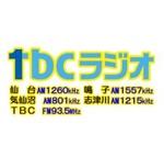 TBCラジオ