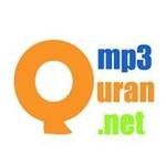 Mp3 Quran – Abdulbari Mohammad Radio