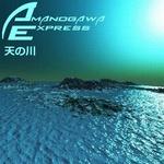 Amanogawa Express