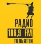 Радио 106.9 ФМ