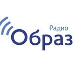 Радио Образ