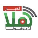 Hala FM 102.1