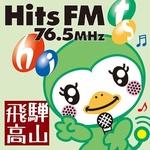ヒッツFM 76.5
