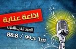 الإذاعة الجزائرية23- عنابة