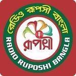 Radio Ruposhi Bangla