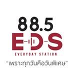 ฟังวิทยุออนไลน์ 88.5 EDS