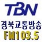 TBN – 경북FM 103.5
