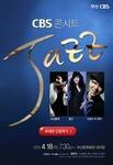 부산 CBS FM