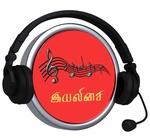 iYaliSai Bhakti Radio