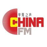 China FM