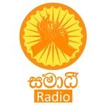 Samadhi Radio