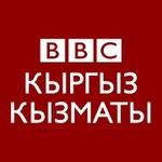 BBC Radio – Kyrgyz