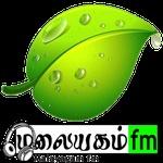 Malayagam FM (MFM)