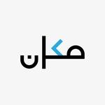 מכאן – רדיו בערבית
