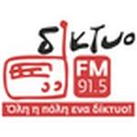 Diktyo FM 91.5