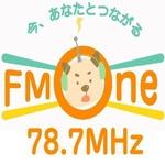 FM 花巻